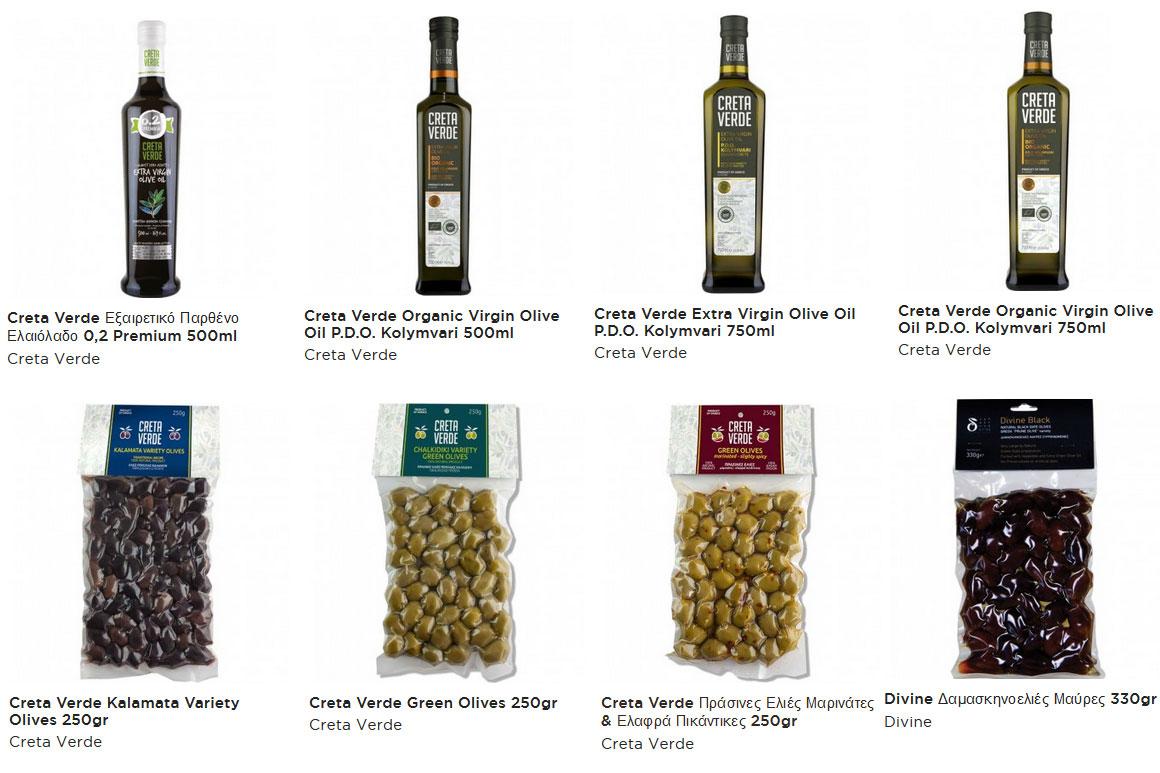 Оливковое масло и оливки в duty free Ираклион, Крит